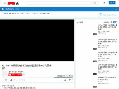 https://www.youtube.com/watch?v=0iRTZ7pSw-w