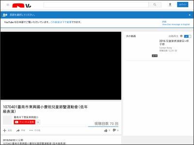 https://www.youtube.com/watch?v=WA5x6racJZA