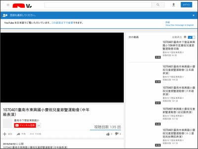 https://www.youtube.com/watch?v=B8EKNwSNtqQ