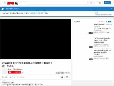 https://www.youtube.com/watch?v=qOWO-sXbULE