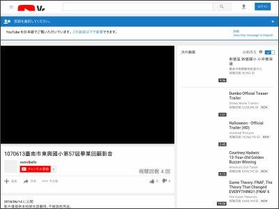 https://www.youtube.com/watch?v=AwkVOKkwMAU&feature=youtu.be