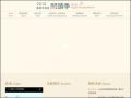 2016臺南市英語閱讀季 Tainan English Reading Festival