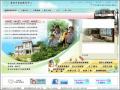 臺南市家庭教育中心