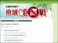 台南市反毒繪本研習手冊資料、反毒戲劇影片、電子書