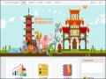 台南市英語測驗平台